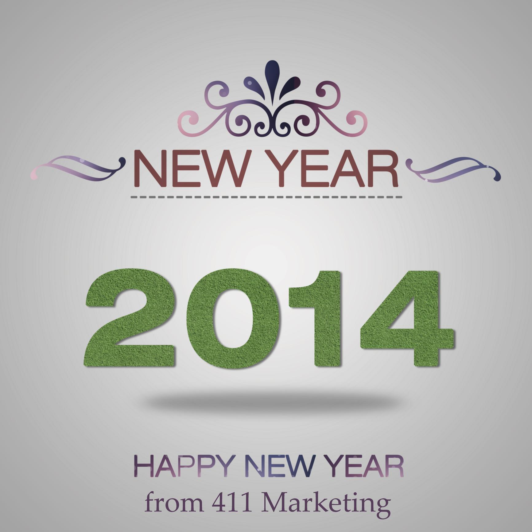 Честита Нова година от 411 Маркетинг!